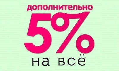 Скидка на покупку матраса в Тольятти