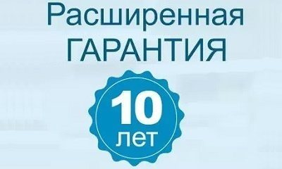 Расширенная гарантия на матрасы Промтекс Ориент Тольятти