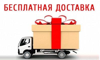 Доставка матрасов бесплатно Тольятти